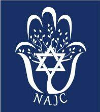 Neshama: Association of Jewish Chaplains